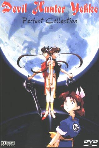 Devil Hunter Yohko - Perfect Collection