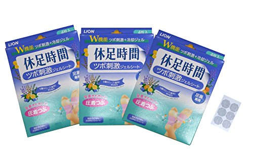 LION Acupressure stimulus Foot Patch Relieve Tired Resting Time Neat Foot (3Set)