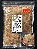無添加かつおさば宗田3種混合粉末(魚粉)500g