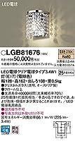 パナソニック(Panasonic) Everleds LED 壁直付型ブラケットLGB81676 (電球色)
