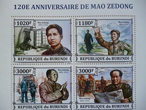 ブルンジ『毛沢東生誕120周年』4枚シート 2013F