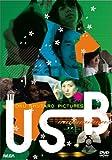 USB[DVD]