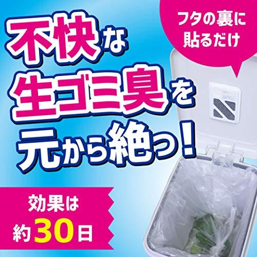 キンチョー『クリーンフローゴミ箱のニオイがなくなる貼る消臭剤』