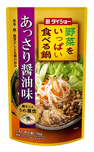 ダイショー 野菜をいっぱい食べる鍋 あっさり醤油 750g ×5個