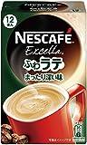ネスカフェ エクセラ ふわラテ まったり深い味 粉 (7gx12p) 84g
