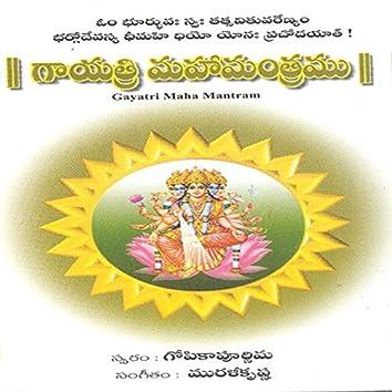 Gayathri Maha Mantram