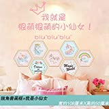 ins room wall sticker decoración stickers pink girl-Unicorn frame + I'm a little fairy_Big