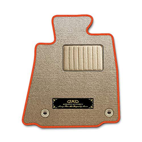 DAD ギャルソン D.A.D エグゼクティブ フロアマット HONDA (ホンダ) STREAM ストリーム(6人乗) 型式:RN7/9 1台分 GARSON エレガントデザインベージュ/オーバーロック(ふちどり)カラー:オレンジ/刺繍:ゴールド/ヒール