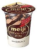 明治 チョコレートアイスパフェ 185ml×20個