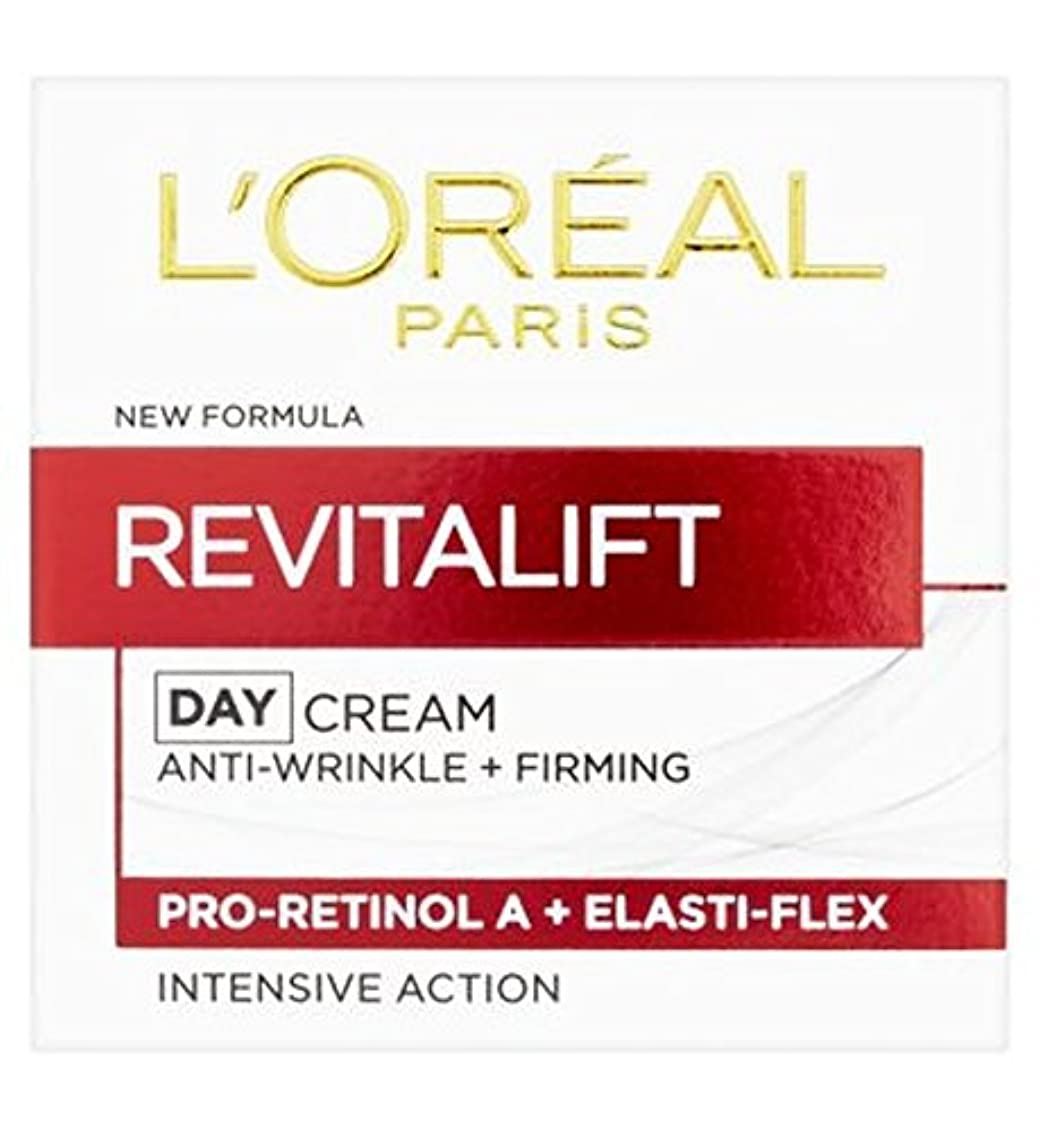 評価可能誰か週間ロレアルのRevitalift抗シワやファーミングデイクリーム50ミリリットル (L'Oreal) (x2) - L'Oreal Revitalift Anti Wrinkle and Firming Day Cream 50ml (Pack of 2) [並行輸入品]