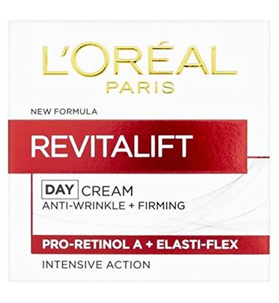 競争防衛流体ロレアルのRevitalift抗シワやファーミングデイクリーム50ミリリットル (L'Oreal) (x2) - L'Oreal Revitalift Anti Wrinkle and Firming Day Cream 50ml (Pack of 2) [並行輸入品]