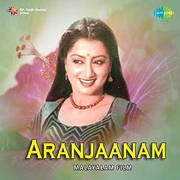 Aranjaanam (Original Motion Picture Soundtrack)