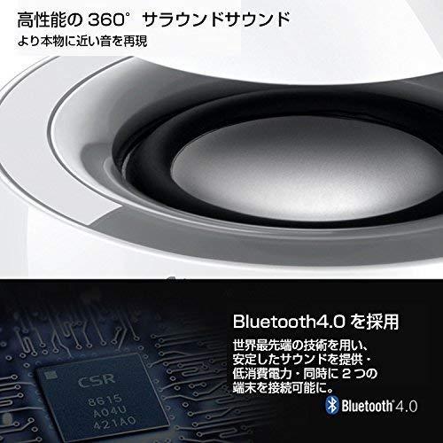 HUAWEI 2451800 Sphere Bluetooth Lautsprecher AM08 Universal Grün - 6