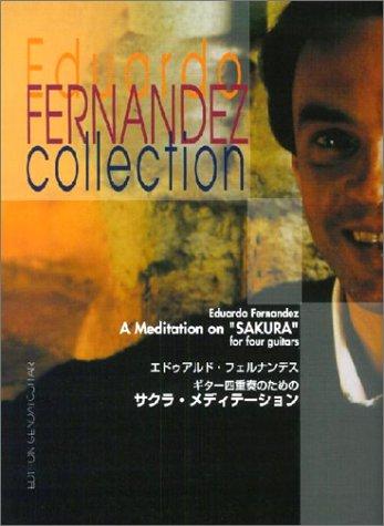 エドヴァルドフェルナンデス ギター四重奏のためのサクラメディテーション