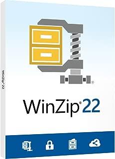 WinZip 22 File Compression & Decompression (Old Version)
