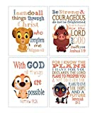 Lion King Christian Nursery Decor Set of 4 Prints - Rafiki, Pumba, Simba and Timon with Bible Verses