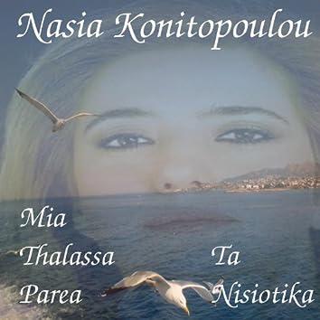 Mia Thalassa Parea - Ta Nisiotika