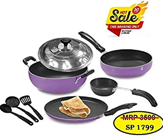 Omic Classic Range Non-Stick Aluminium Food Grade Cookware with Heat Proof Nylon Spoons and Bakelite Hendle Cookware Set, 5-Pieces, Multicolour (2.6mm Thickness)
