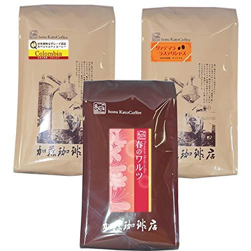 驚愕の 珈琲 福袋(春・Qコロ・ラス) <挽き具合:豆のまま>