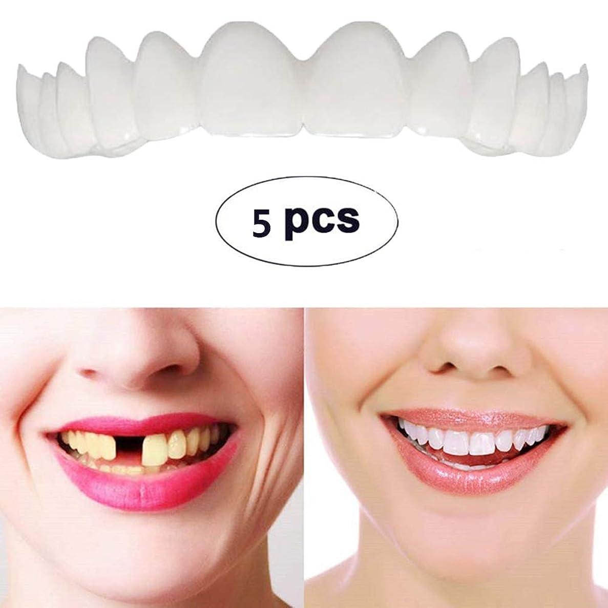 アクセスできないリップ抗議5ピースインスタントパーフェクトコンフォートフィットフレックス化粧品歯入れ歯歯トップ化粧突き板,5upperteeth