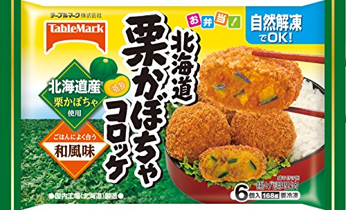 【12パック】 冷凍食品 弁当 北海道栗かぼちゃコロッケ 6個 テーブルマーク
