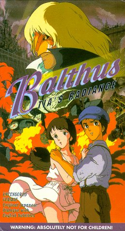 Balthus – Tia no Kagayaki