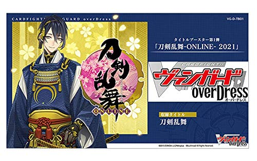 カードファイト!! ヴァンガード overDress タイトルブースター第1弾 刀剣乱舞-ONLINE- 2021 VG-D-TB01 BOX_0