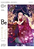 COMIC Be (コミック ビー) vol.91 2021年 1月号