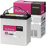 HITACHI [ 日立化成株式会社 ] 国産車バッテリー [ Tuflong 軽 mini ] KMI 44B20L