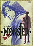 MONSTER DVD-BOX Chapter 1[DVD]