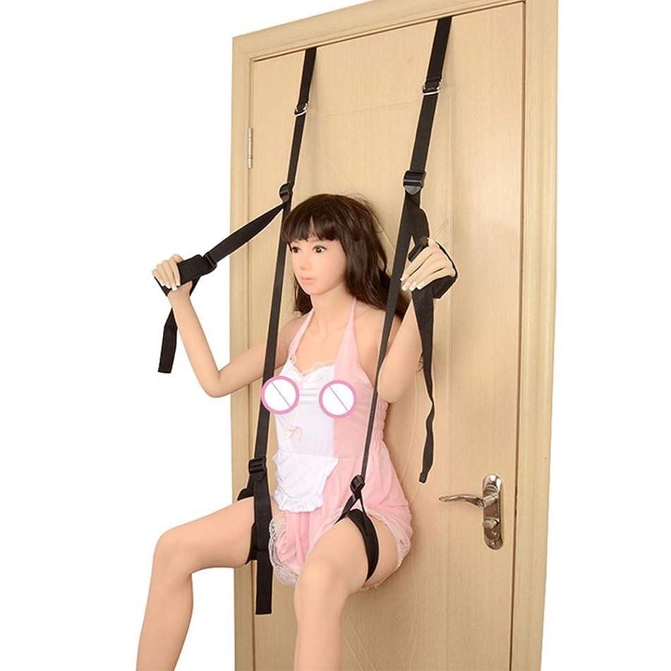 Yoga Swing Frame, Salovin Couple Game Toy Inside-Romantic Item Gift, Nylon, Adjustable, Strong