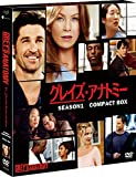 グレイズ・アナトミー シーズン1 コンパクトBOX[DVD]
