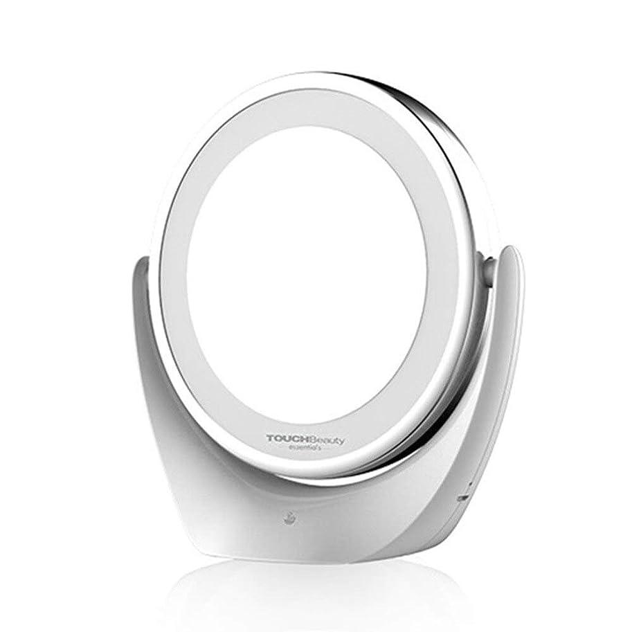 いいね鯨香ばしい化粧鏡 デイリーケアのための浴室のテーブルの化粧鏡を回す導かれた構造ミラーのさまざまな角度