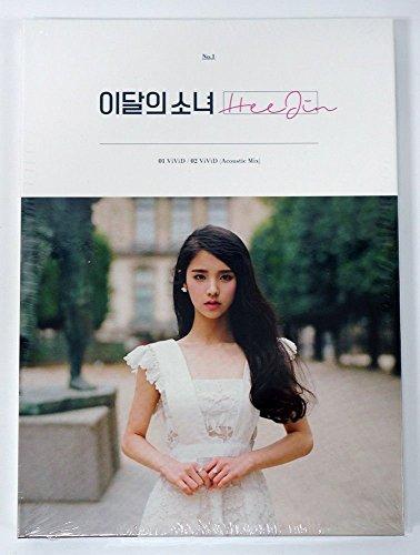 Monatliche Mädchen Loona–heejin (Single Album) CD + Fotobuch + Fotokarte
