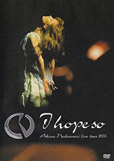 中森明菜Live tour 2003~I hope so~(期間限定盤)[DVD]