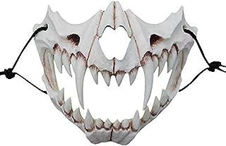 Japanese Kurato Mito Nue Tengu Ryujin Tiger Mask Halloween Props Cosplay Masks Resin