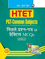 HTET (PGT-Common Subjects) Previous Years' Papers & Practice MCQs Level–3