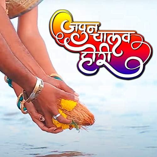 Mahendra Patil feat. Pragya Abhange