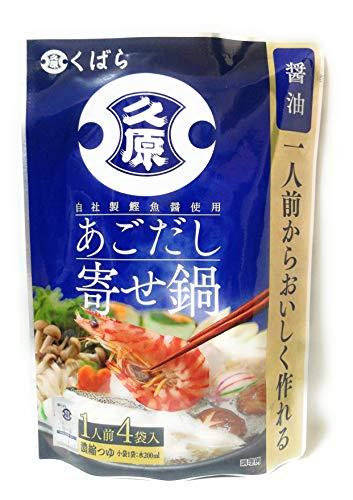 久原醤油 あごだし寄せ鍋 鍋用スープ 個食タイプ(1人前4袋入)