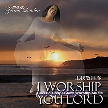 I Worship You Lord