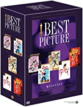Best Picture Oscar Collection: Musicals (My Fair Lady / An American in Paris / The Broadway Melody of 1929 / Gigi / The Great Ziegfeld)