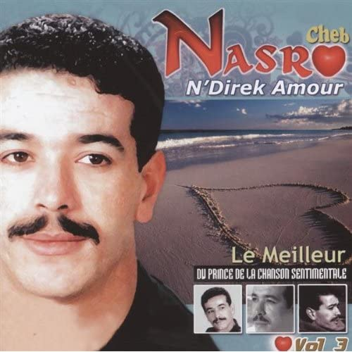 CHEB NASRO NDIREK AMOUR GRATUIT