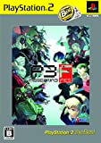 Persona 3: Fes (PlayStation2 the Best)[Japanische Importspiele]