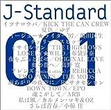 J-STANDARD 001「共感」