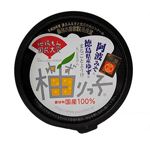 柚りっ子 柚子みそ 徳島県産ゆず使用 200g 1個 送料無料