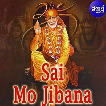 Sai Mo Jibana
