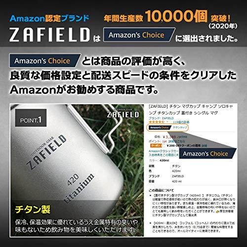 [ZAFIELD]チタンマグカップチタンマグ蓋付きキャンプソロキャンプチタンカップ(420ml)