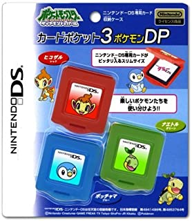 Pokemon Ds Game Case Set of 3 Turtwig/chimchar/piplup