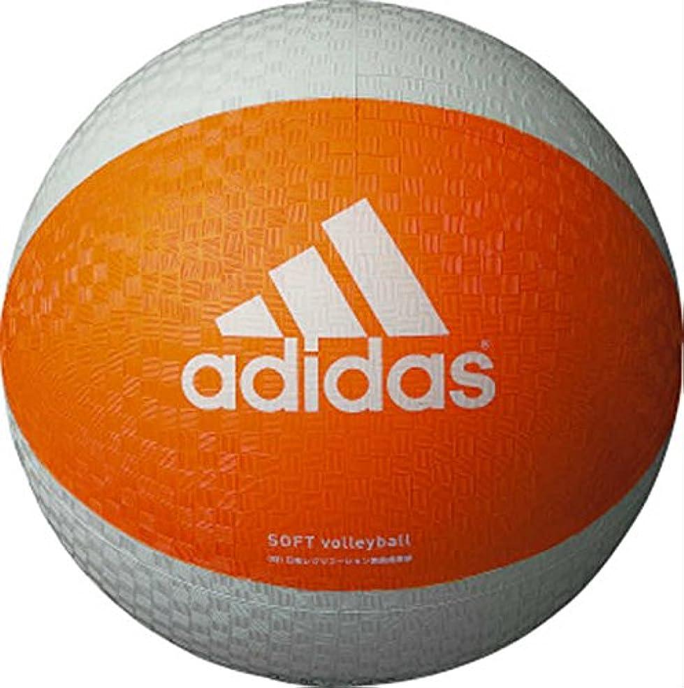 バイオレット森牽引adidas (アディダス) ソフトバレーボール オレンジ×グレー AVSOSL 1606 -