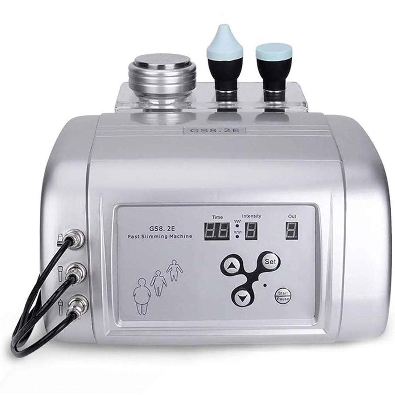 水分不利非難ボディスリミングマッサージ、スキンケアデバイス超音波ガルバニックバーナー脂肪セルライトおなかベリー減量マシンマッサージャー